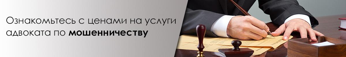 Нет,-- лучшие адвокаты по мошенничеству в москве все понимал